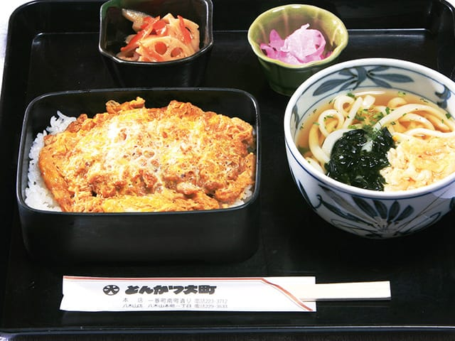 Aランチ